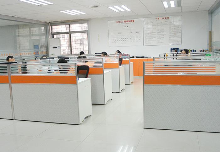 办公室-永诚信